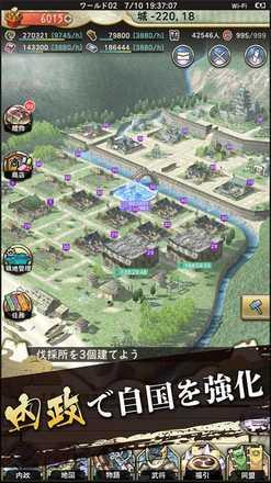 戦国大河 ゲーム画面