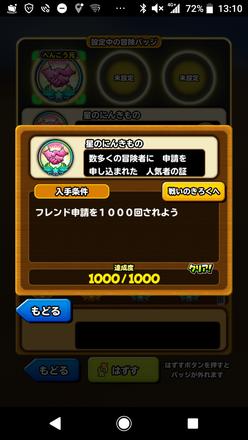 Show?1540441060
