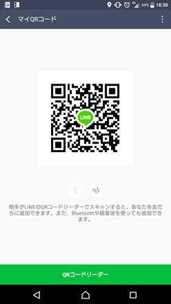 Show?1540460454