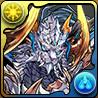 極醒の龍帝王・シェリアス=ルーツの評価