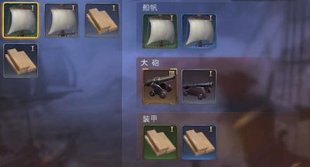 船舶装備画像