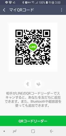 Show?1540533871