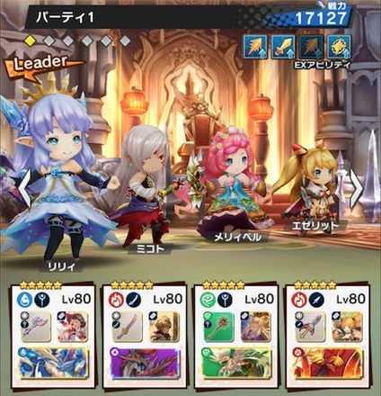 Image from iOS (22)のコピー.jpg