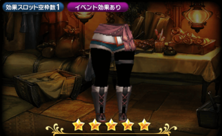 タオ/シェインの下衣(重)のレディース画像