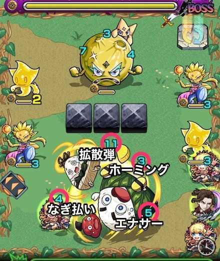 むっすびぃのボスステージ3.jpg