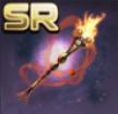 アレースの焔権杖のアイコン