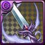 セシルの暗黒の剣の評価
