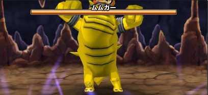 ムムガーの登場時の画像