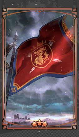 アルベリア国旗の画像