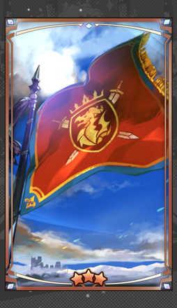 アルベリア国旗の解放後画像
