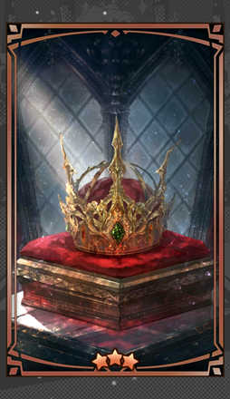 過ぎ去りし日の王冠の画像