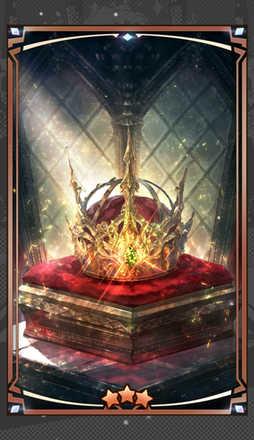 過ぎ去りし日の王冠の解放後画像