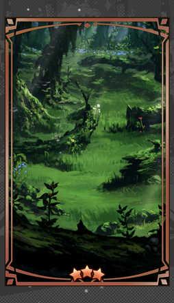 ドラゴンの寝床の画像