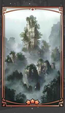 遥かなる霊峰の画像