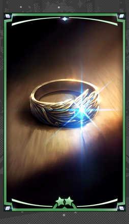 勇躍の指輪の解放後画像