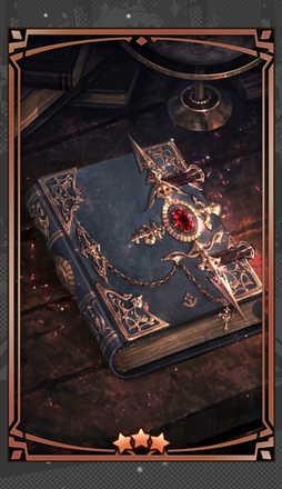『グリモルス・デクス』写本の画像