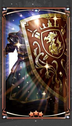 鉄騎兵の盾の解放後画像