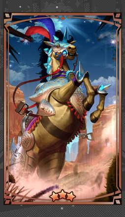 名馬スカービットの画像