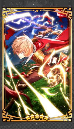 レヴィオンの英雄の画像