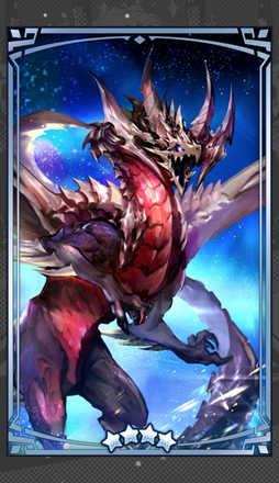 五竜の咆哮:ゾディアークの画像