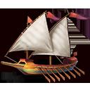 オスマンガレアス船の画像