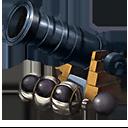 ウルバン砲の画像