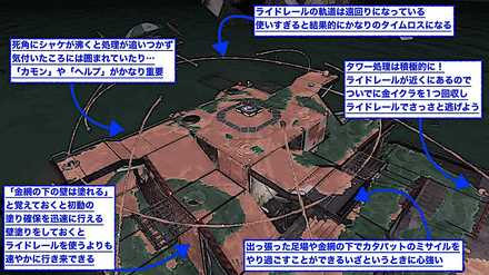 方舟ポラリスの攻略画像