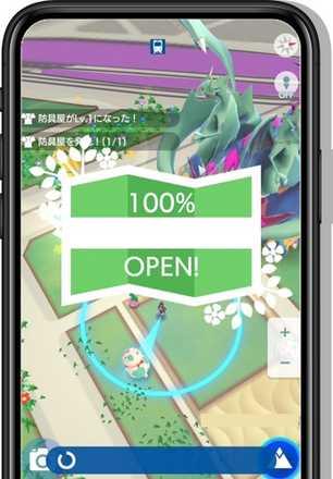 テク4 ゲーム画面