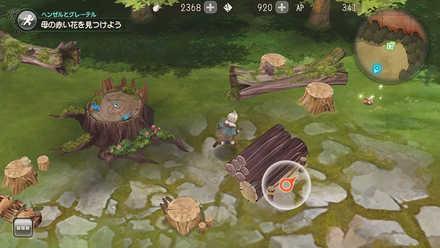 グリムノーツ  ゲーム画面