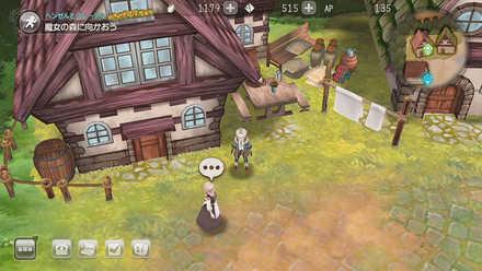 グリムノーツ ゲーム画面2