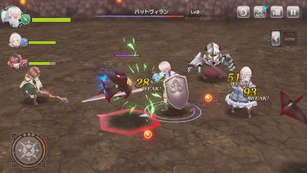グリムエコーズ ゲーム画面3
