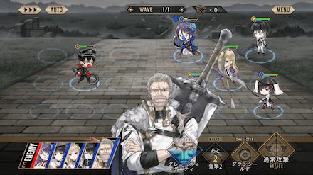 戦闘画面の画像 (4).png