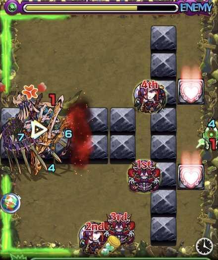 ヴィーラ(轟絶・究極)のステージ4攻略クロスドクロ.jpg