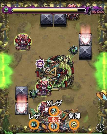 ヴィーラ(轟絶・究極)のボスステージ3攻略