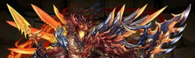 鍛煉神・ヘパイストス=ドラゴンの画像