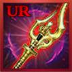 星日馬剣の画像