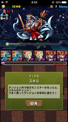 Show?1458950167