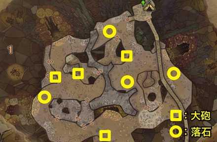 地脈の黄金郷エリア1の落石ポイント.jpg