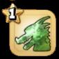 ドラゴン系のカケラのアイコン