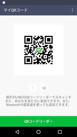 Show?1542178521