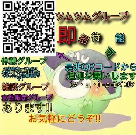 Show?1542178809