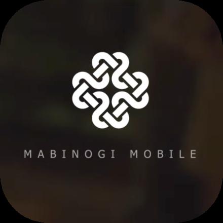 マビノギモバイル画像