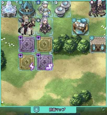 防衛マップ例2