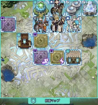 防衛マップ例1