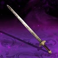 松紋鑲宝剣の画像