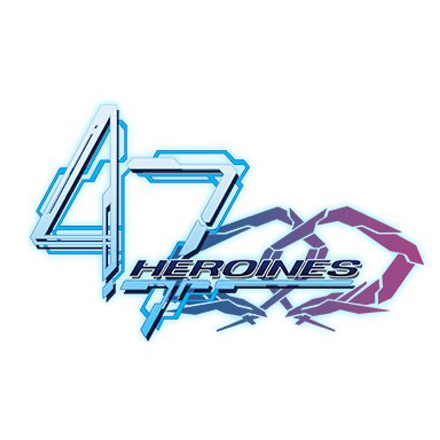 47 HEROINES(フォーティーセブン ヒロインズ)画像