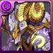 冥と海の鉄星龍の画像