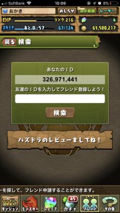 Show?1542348607