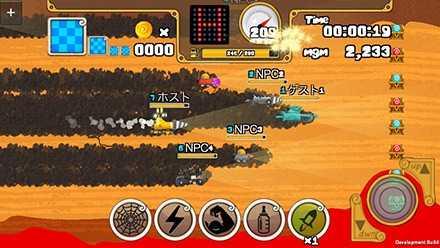 モグモグガンガン ゲーム画面2