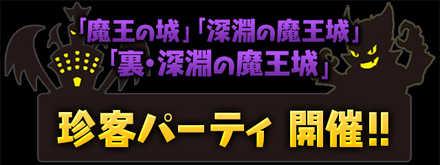 kyaku (2).jpg